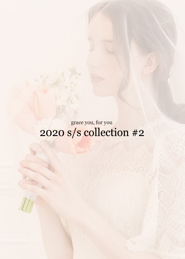 2020 S/S Collection #2