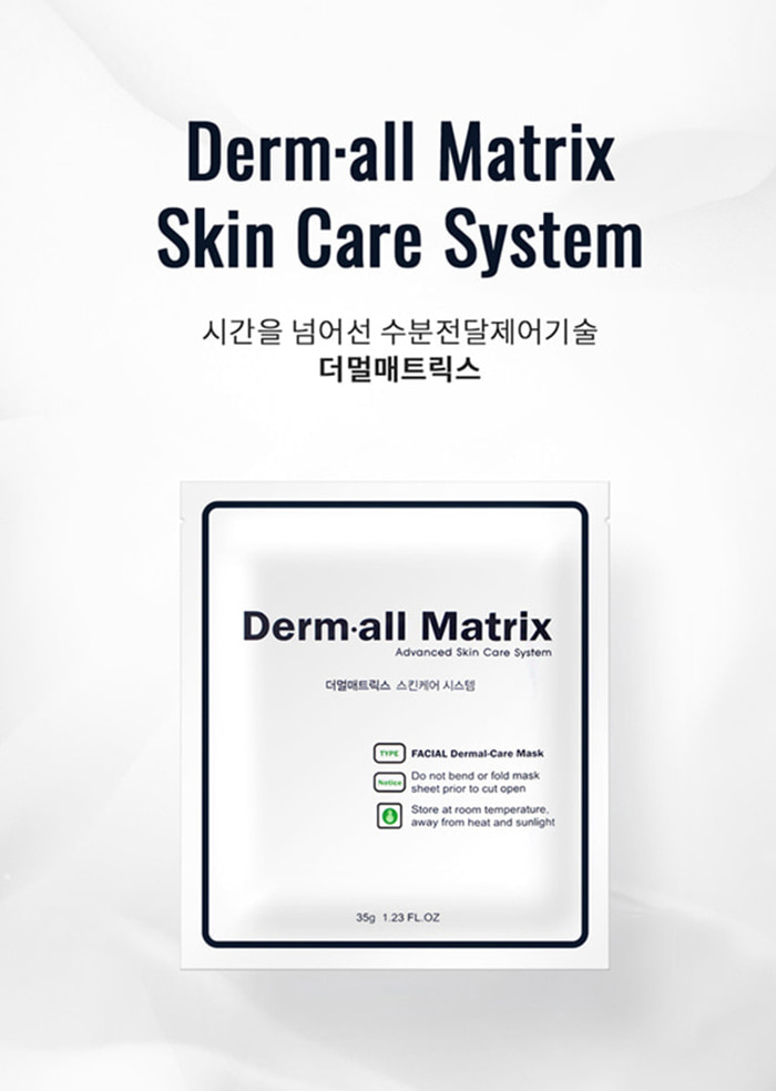 Derm-all Matrix 마스크팩 1box * 4EA